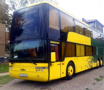 Автобус Ван Фул